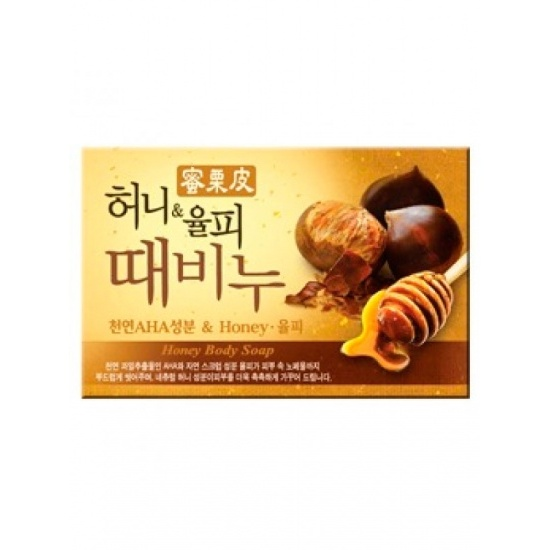 Cosmetic Soap Honey And Chestnut