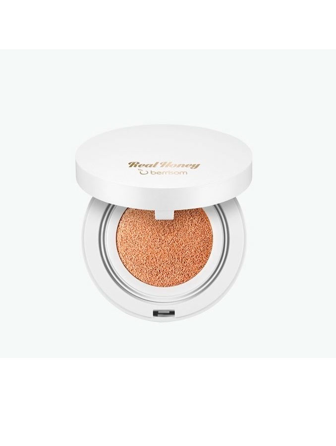 Oops My Real Honey Cushion