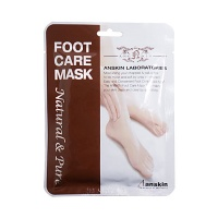 Natural Pure Foot Care Mask