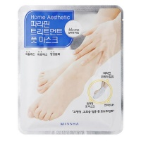 Home Aesthetic Paraffin Treatment Foot Mask