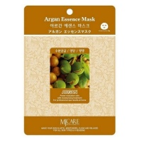 Argana Essence Mask