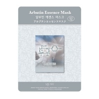 Care Arbutin Mask
