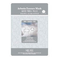 Arbutin Essence Mask