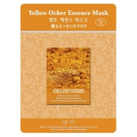 Yellow Ocher Essence Mask
