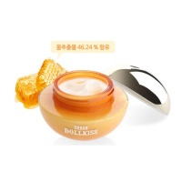 Urban Dollkiss Agamemnon 24K Gold Peptide Cream