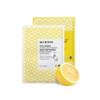 Vita Lemon Sparkling Powder (12г pack+17г pack) x14шт