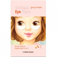 Collagen Eye Patch AD
