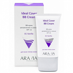 Аравия Aravia professional BB-крем увлажняющий SPF 15 Ideal Cover BB-Cream Vanilla 01, 50 мл