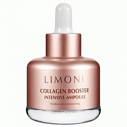 Сыворотка для лица с коллагеном Limoni Collagen Booster Intensive Ampoule